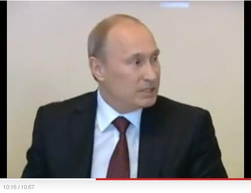 Путин, спасибо Шевчуку