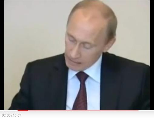 Путин, поджатые губы